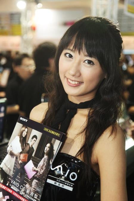 Asian girl hot movie